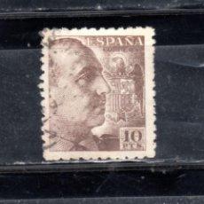 Sellos: ED Nº 934 GENERAL FRANCO USADO. Lote 268471964
