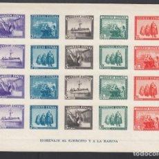 Selos: ESPAÑA, 1938 EDIFIL Nº 850 /*/ EN HONOR DEL EJÉRCITO Y LA MARINA. SIN DENTAR.. Lote 268756589