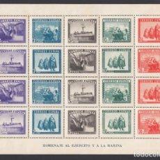 Selos: ESPAÑA, 1938 EDIFIL Nº 849 /*/ EN HONOR DEL EJÉRCITO Y LA MARINA.. Lote 268757349
