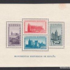 Selos: ESPAÑA, 1938 EDIFIL Nº 847 /*/, MONUMENTOS HISTÓRICOS,. Lote 268758279