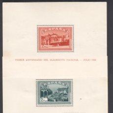 Selos: ESPAÑA, 1937 EDIFIL Nº 836 / 837 /*/, ANIVERSARIO DEL ALZAMIENTO NACIONAL,. Lote 268759864