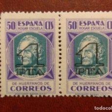 Selos: AÑO 1938 SELLOS BENEFICIENCIA HABILITADOS CON NUEVO VALOR SELLOS NUEVOS EDIFIL 28. Lote 268764144
