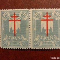 Selos: AÑO 1942 PRO TUBERCULOSOS SELLOS NUEVOS EDIFIL 959 VALOR DE CATALOGO 9,00 EUROS. Lote 268765279