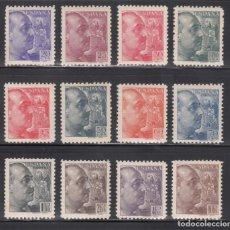 Selos: ESPAÑA. 1939 EDIFIL Nº 867 / 878 /**/, GENERAL FRANCO. GRABADOR SÁNCHEZ TODA. Lote 268768619