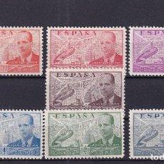 Sellos: SELLOS ESPAÑA AÑO 1939 EDIFIL 880*/886* EN NUEVO SERIE COMPLETA VALOR CATALOGO 17 €. Lote 268830944