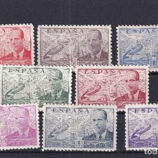 Sellos: SELLOS ESPAÑA AÑO 1941/47 EDIFIL 940*/947* EN NUEVO SERIE COMPLETA VALOR CATALOGO 23 €. Lote 268831324