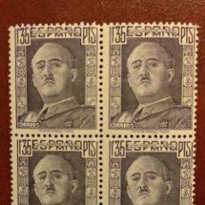 Sellos: AÑO 1949-1953 CID Y GENERAL FRANCO SELLOS NUEVOS EDIFIL 1061. Lote 268903174