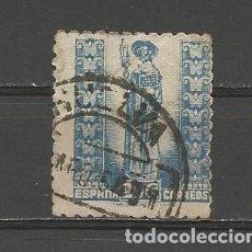Sellos: ESPAÑA. Nº 961. AÑO 1943-1944. AÑO SANTO COMPOSTELANO. USADO. Lote 269005679