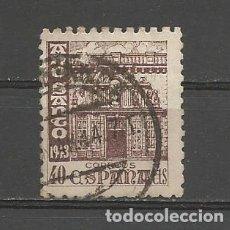 Sellos: ESPAÑA. Nº 968. AÑO 1943-1944. AÑO SANTO COMPOSTELANO. USADO. Lote 269005784