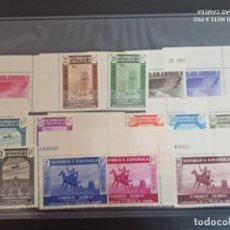 Sellos: ESPAÑA SPAIN AÑO 1936 XL ANIVERSARIO DE PRENSA NUEVOS ** LUJO. Lote 269013314