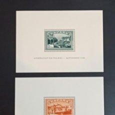 Sellos: ESPAÑA SPAIN AÑO 1937 ALZAMIENTO NACIONAL LEVE SEÑAL DE CHARNELA. Lote 269013339