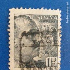 Sellos: USADO. AÑO 1939. EDIFIL 875. GENERAL FRANCO.. Lote 269117263