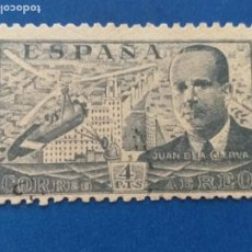 Sellos: USADO. EDIFIL 946. JUAN DE LA CIERVA Y AUTOGIRO. SOBREVOLANDO MADRID. (1941-1947).. Lote 269118808