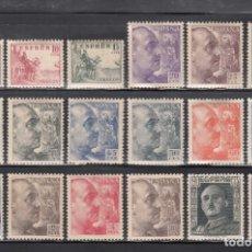 Timbres: ESPAÑA, 1949 - 1953 EDIFIL Nº 1044 / 1061 /*/, CID Y GENERAL FRANCO.. Lote 269143853