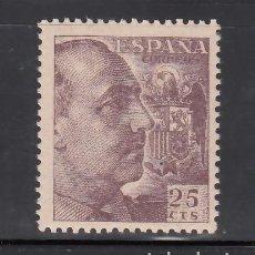 Timbres: ESPAÑA, 1949 - 1953 EDIFIL Nº 1048A /*/, 25 C. LILA OSCURO.. Lote 269154183