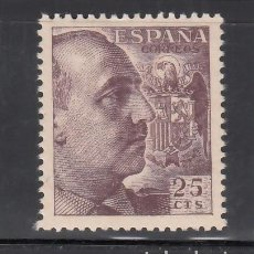 Timbres: ESPAÑA, 1949 - 1953 EDIFIL Nº 1048A /*/, 25 C. LILA OSCURO.. Lote 269154298