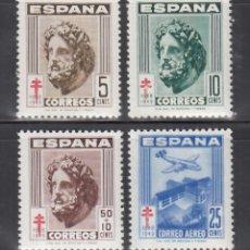 Timbres: ESPAÑA, 1948 EDIFIL Nº 1040 / 1043 /**/, PRO TUBERCULOSOS, SIN FIJASELLOS. Lote 269156518