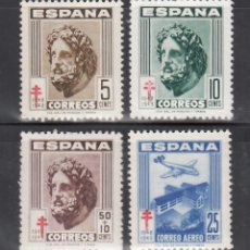 Timbres: ESPAÑA, 1948 EDIFIL Nº 1040 / 1043 /**/, PRO TUBERCULOSOS, SIN FIJASELLOS. Lote 269156538