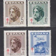 Timbres: ESPAÑA, 1948 EDIFIL Nº 1040 / 1043 /**/, PRO TUBERCULOSOS, SIN FIJASELLOS. Lote 269156558