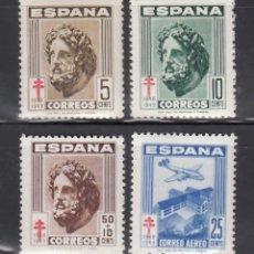 Timbres: ESPAÑA, 1948 EDIFIL Nº 1040 / 1043 /**/, PRO TUBERCULOSOS, SIN FIJASELLOS. Lote 269156623
