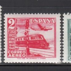 Timbres: ESPAÑA, 1948 EDIFIL Nº 1037 / 1039 /**/, CENTENARIO DEL FERROCARRIL, SIN FIJASELLOS.. Lote 269158118