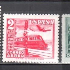 Timbres: ESPAÑA, 1948 EDIFIL Nº 1037 / 1039 /**/, CENTENARIO DEL FERROCARRIL, SIN FIJASELLOS.. Lote 269158138