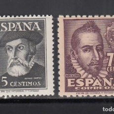 Sellos: ESPAÑA, 1948 EDIFIL Nº 1035 / 1036 /**/, PERSONAJES, SIN FIJASELLOS. Lote 269164523