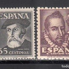 Sellos: ESPAÑA, 1948 EDIFIL Nº 1035 / 1036 /*/, PERSONAJES,. Lote 269164738
