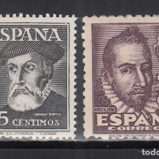 Sellos: ESPAÑA, 1948 EDIFIL Nº 1035 / 1036 /*/, PERSONAJES,. Lote 269164743
