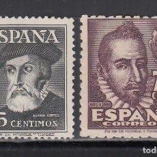 Sellos: ESPAÑA, 1948 EDIFIL Nº 1035 / 1036 /*/, PERSONAJES,. Lote 269164758