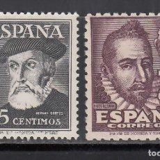 Sellos: ESPAÑA, 1948 EDIFIL Nº 1035 / 1036 /*/, PERSONAJES,. Lote 269164783