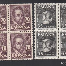Timbres: ESPAÑA, 1948 EDIFIL Nº 1035 / 1036 /**/, PERSONAJES, SIN FIJASELLOS. BLOQUE DE CUATRO.. Lote 269164973