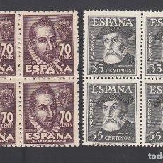 Sellos: ESPAÑA, 1948 EDIFIL Nº 1035 / 1036 /**/, PERSONAJES, SIN FIJASELLOS. BLOQUE DE CUATRO.. Lote 269164993