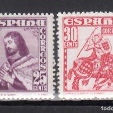 Timbres: ESPAÑA, 1948 EDIFIL Nº 1033 / 1034 /**/, PERSONAJES, SIN FIJASELLOS.. Lote 269168623