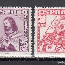 Timbres: ESPAÑA, 1948 EDIFIL Nº 1033 / 1034 /**/, PERSONAJES, SIN FIJASELLOS.. Lote 269168638
