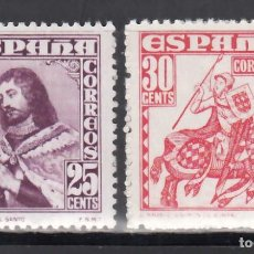 Timbres: ESPAÑA, 1948 EDIFIL Nº 1033 / 1034 /**/, PERSONAJES, SIN FIJASELLOS.. Lote 269168648