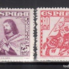 Timbres: ESPAÑA, 1948 EDIFIL Nº 1033 / 1034 /**/, PERSONAJES, SIN FIJASELLOS.. Lote 269168678