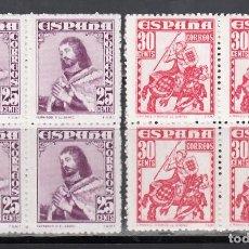 Timbres: ESPAÑA, 1948 EDIFIL Nº 1033 / 1034 /**/, PERSONAJES, SIN FIJASELLOS. BLOQUE DE CUATRO.. Lote 269168868