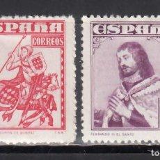 Sellos: ESPAÑA, 1948 EDIFIL Nº 1033 / 1034 /*/, PERSONAJES,. Lote 269169193