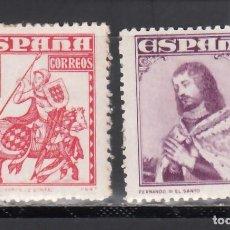 Sellos: ESPAÑA, 1948 EDIFIL Nº 1033 / 1034 /*/, PERSONAJES,. Lote 269169213
