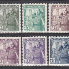 Sellos: ESPAÑA, 1948 - 1954 EDIFIL Nº 1024 / 1032 /**/, GENERAL FRANCO Y CASTILLO DE LA MOTA. Lote 269169803