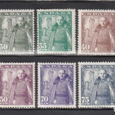 Sellos: ESPAÑA, 1948 - 1954 EDIFIL Nº 1024 / 1032 /**/, GENERAL FRANCO Y CASTILLO DE LA MOTA. Lote 269169808
