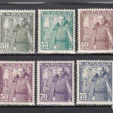 Sellos: ESPAÑA, 1948 - 1954 EDIFIL Nº 1024 / 1032 /**/, GENERAL FRANCO Y CASTILLO DE LA MOTA. Lote 269169823