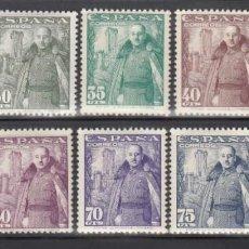 Sellos: ESPAÑA, 1948 - 1954 EDIFIL Nº 1024 / 1032 /*/, GENERAL FRANCO Y CASTILLO DE LA MOTA. Lote 269170383