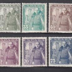 Sellos: ESPAÑA, 1948 - 1954 EDIFIL Nº 1024 / 1032 /*/, GENERAL FRANCO Y CASTILLO DE LA MOTA. Lote 269170413