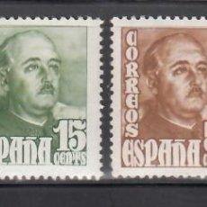 Sellos: ESPAÑA, 1948 - 1954 EDIFIL Nº 1020 / 1023 /**/, GENERAL FRANCO, SIN FIJASELLOS.. Lote 269171038