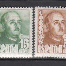 Sellos: ESPAÑA, 1948 - 1954 EDIFIL Nº 1020 / 1023 /**/, GENERAL FRANCO, SIN FIJASELLOS.. Lote 269171093