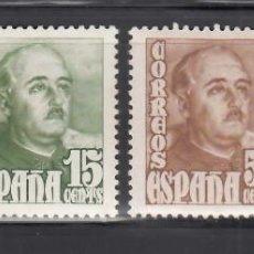 Sellos: ESPAÑA, 1948 - 1954 EDIFIL Nº 1020 / 1023 /**/, GENERAL FRANCO, SIN FIJASELLOS.. Lote 269171148