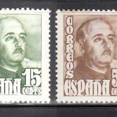 Sellos: ESPAÑA, 1948 - 1954 EDIFIL Nº 1020 / 1023 /**/, GENERAL FRANCO, SIN FIJASELLOS.. Lote 269171163