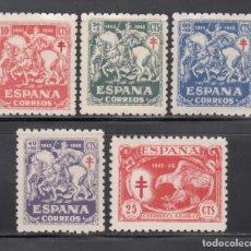 Sellos: ESPAÑA, 1945 EDIFIL Nº 993 / 667 /**/, PRO TUBERCULOSOS, SIN FIJASELLOS. Lote 269286808